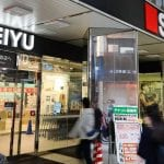 Tsuneo Okubo to take charge of Seiyu as Investment firm KKR becomes majority shareholder