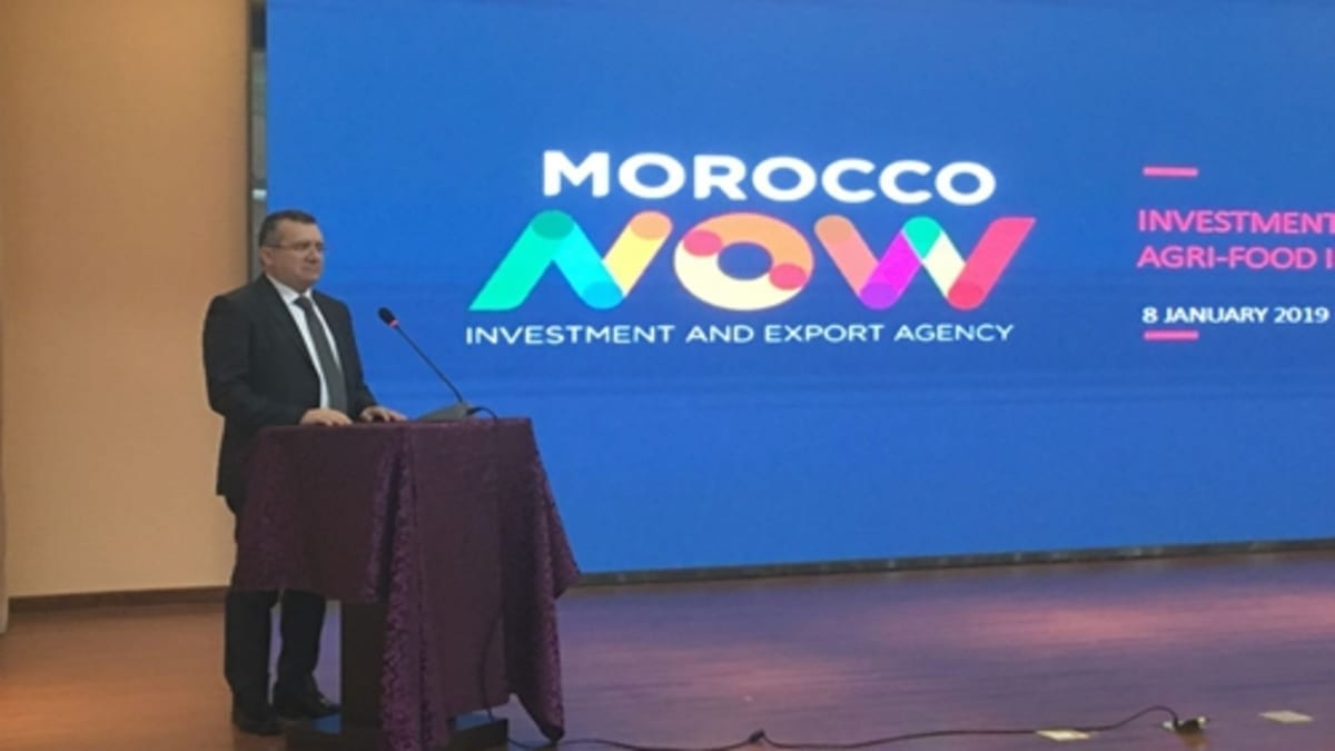Morocco to cooperate with Germany to boost business and create investment opportunities