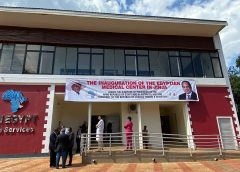 GE Healthcare unveils one of a kind Health Services Center in Uganda